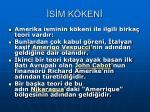 s m k ken