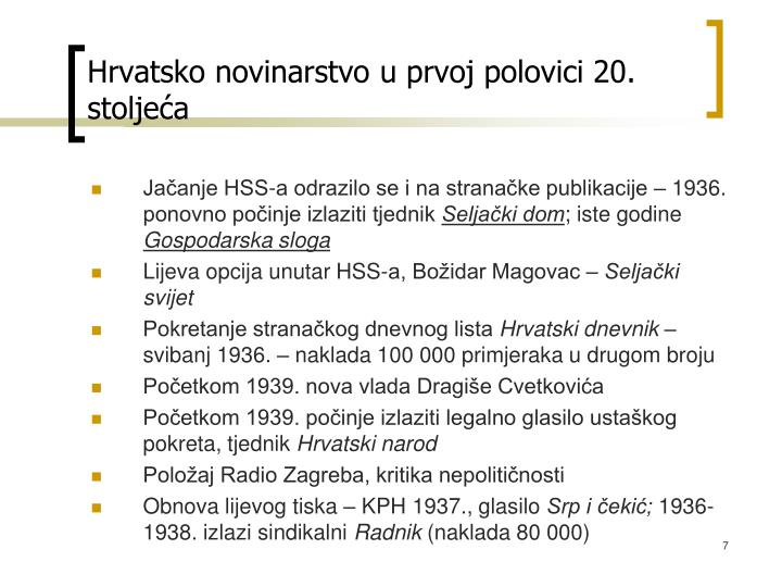 Hrvatsko novinarstvo u prvoj polovici 20. stoljeća
