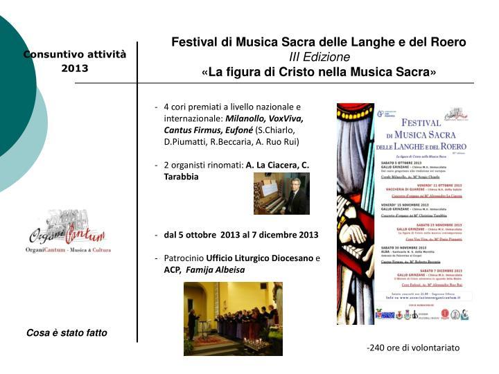 Festival di Musica Sacra delle Langhe e del Roero