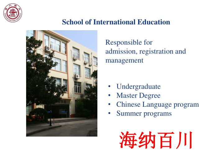School of International Education