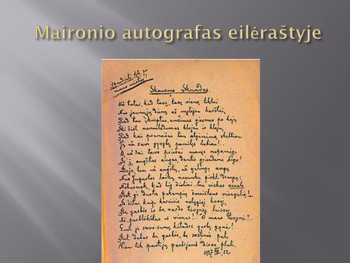 Maironio autografas eilėraštyje