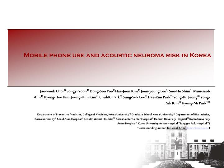 Mobile phone use and acoustic neuroma risk in korea