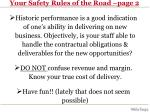 your safety rules of the road page 2