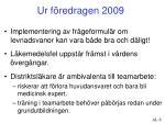 ur f redragen 2009