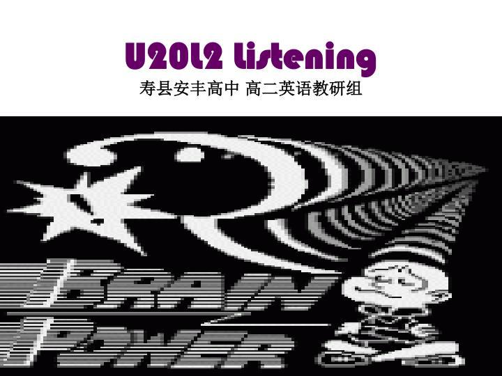 U20L2 Listening