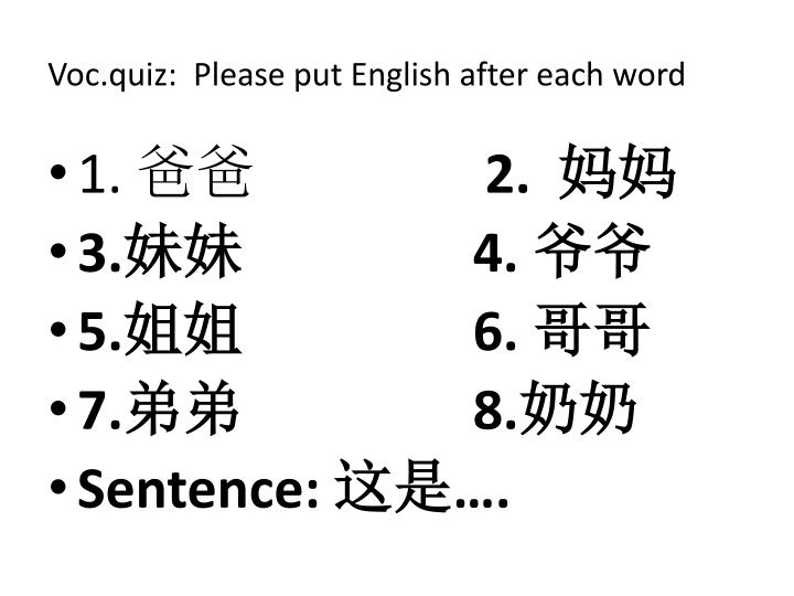 Voc.quiz:  Please put English after each word