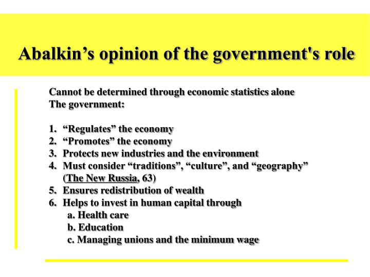 Abalkin's opinion of the government's role