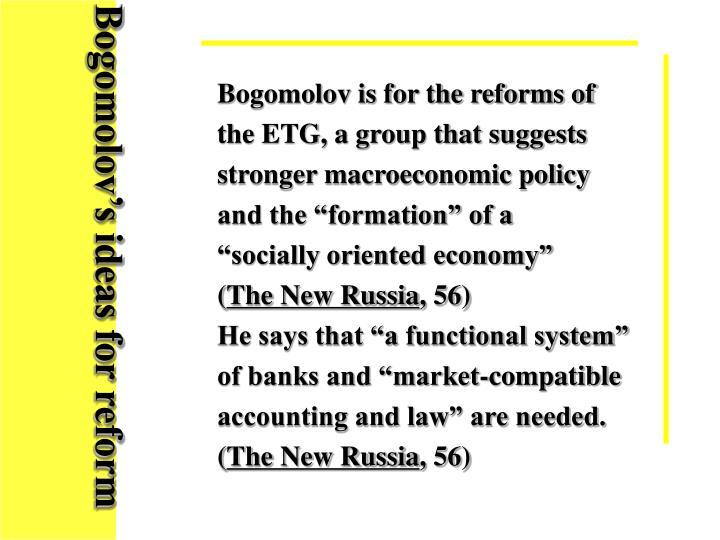Bogomolov's ideas for reform