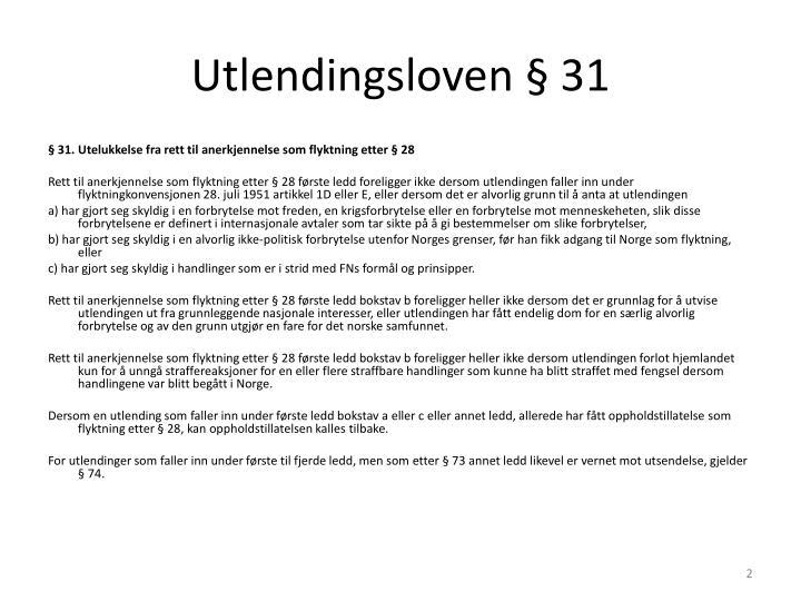 Utlendingsloven § 31