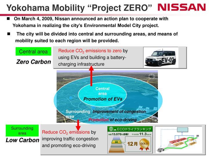 """Yokohama Mobility """"Project ZERO"""""""