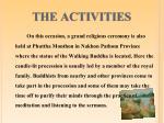 the activities2