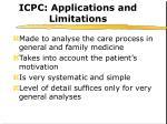 icpc applications and limitations