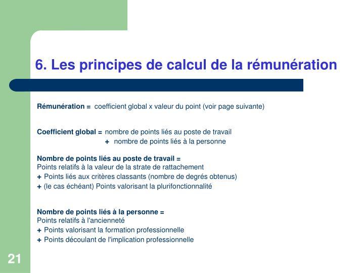 6. Les principes de calcul de la rémunération
