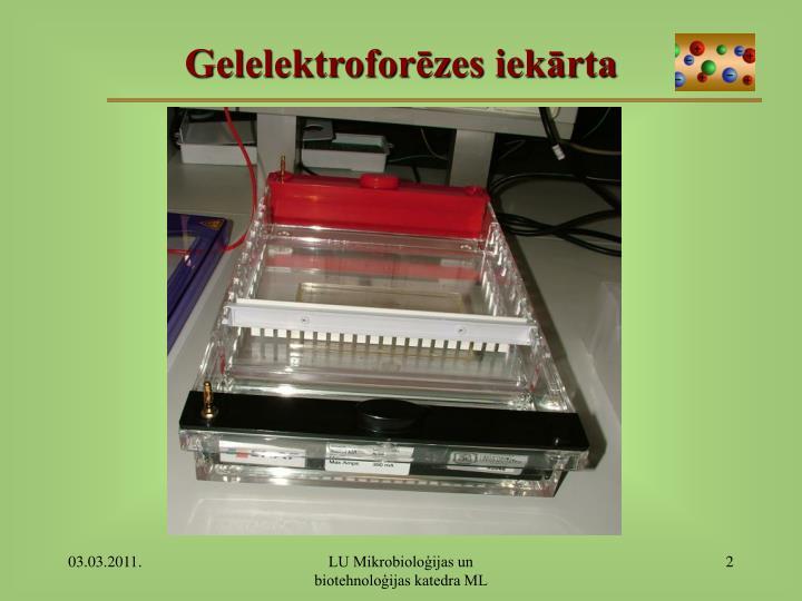 Gelelektroforēzes iekārta