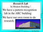 research lab in modern building
