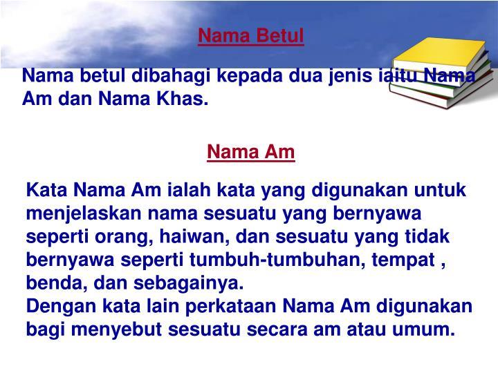 Nama Betul
