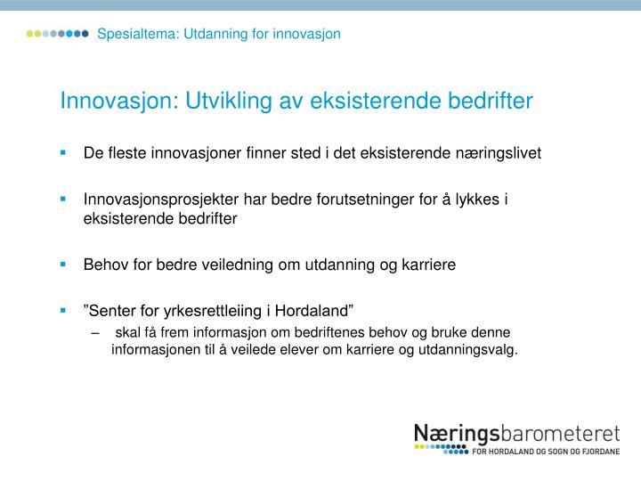 Spesialtema: Utdanning for innovasjon