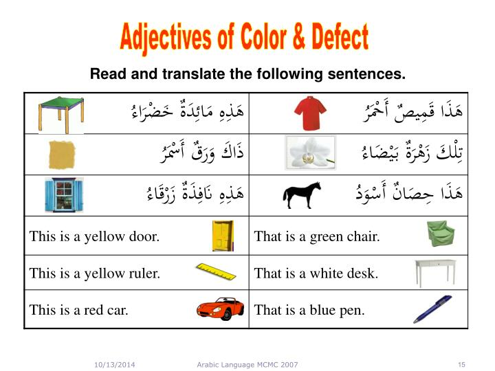 Adjectives of Color & Defect