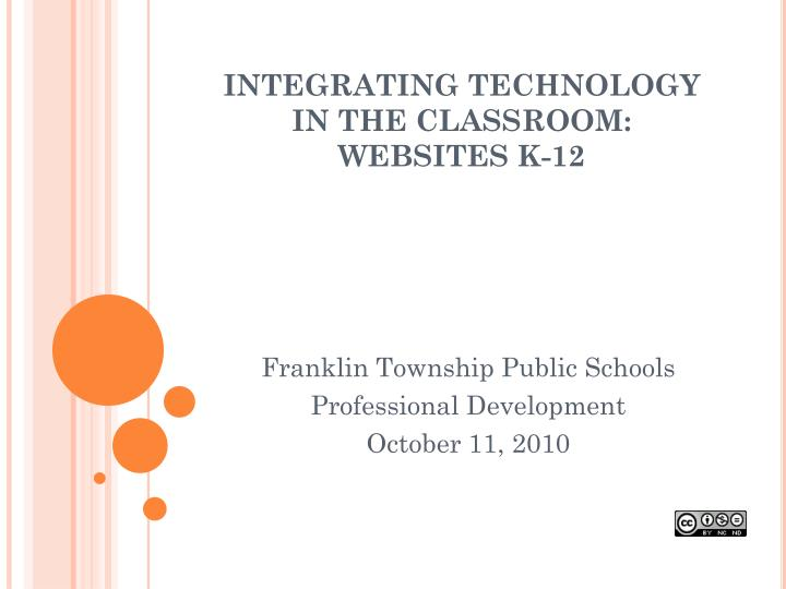 integrating technology in the classroom websites k 12