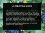 elizabethan ideals1
