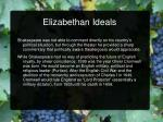 elizabethan ideals2