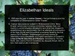 elizabethan ideals4