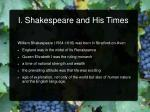 i shakespeare and his times