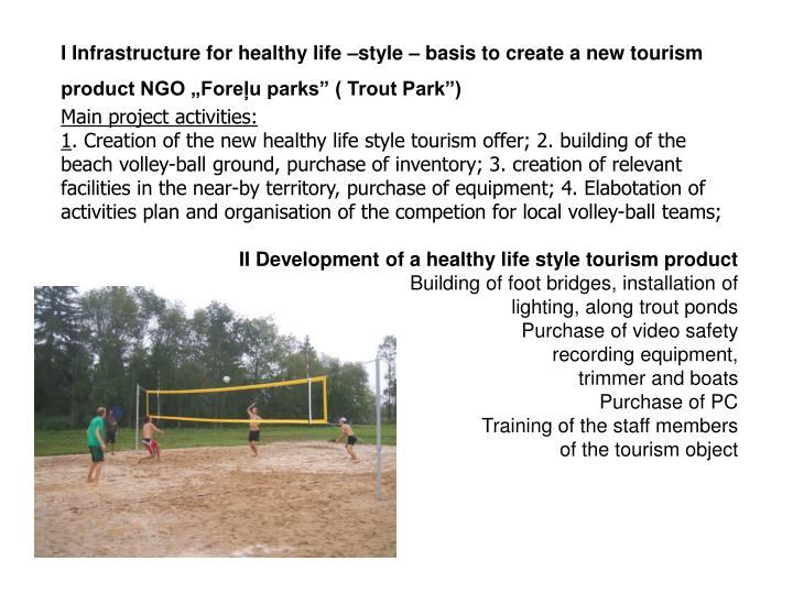 "I Infrastructure for healthy life –style – basis to create a new tourism product NGO ""Foreļu parks"" ( Trout Park"")"