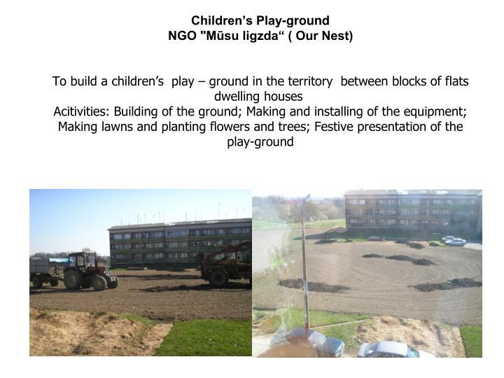 Children's Play-ground