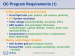 qc program requirements 1