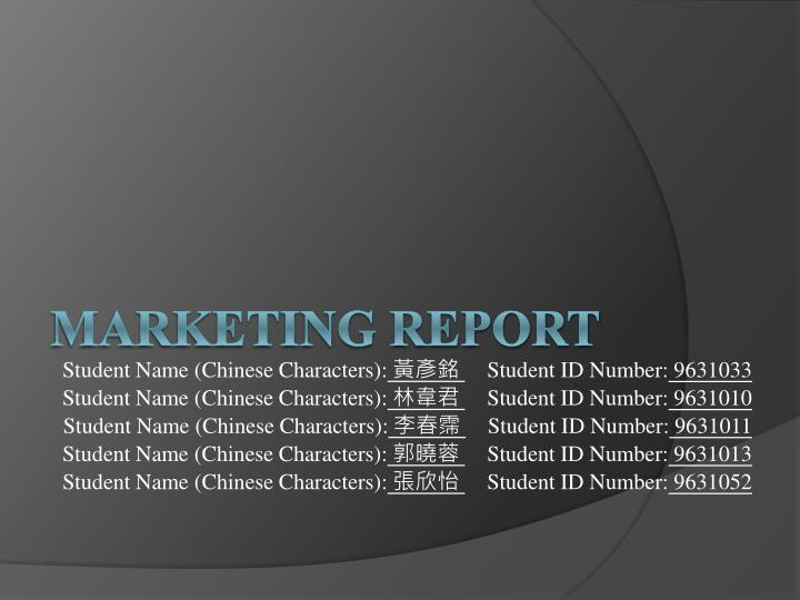 Student Name (Chinese Characters):