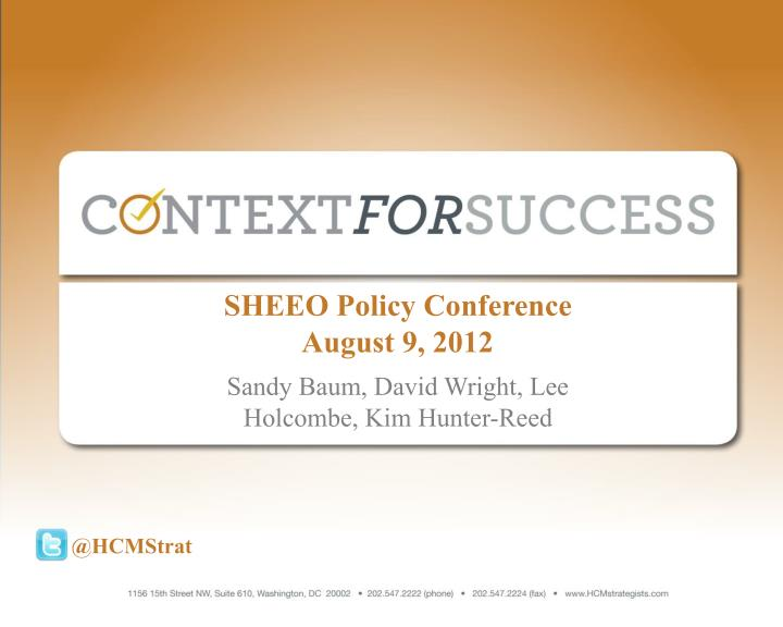 Sheeo policy conference august 9 2012