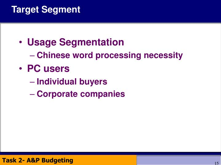 Target Segment
