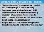 victory and occupation japan