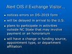alert ois if exchange visitor