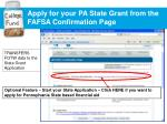 apply for your pa state grant from the fafsa confirmation page