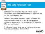 irs data retrieval tool1