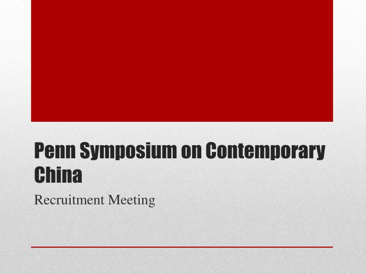 Penn symposium on contemporary china