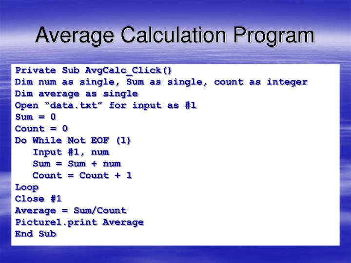 Average Calculation Program