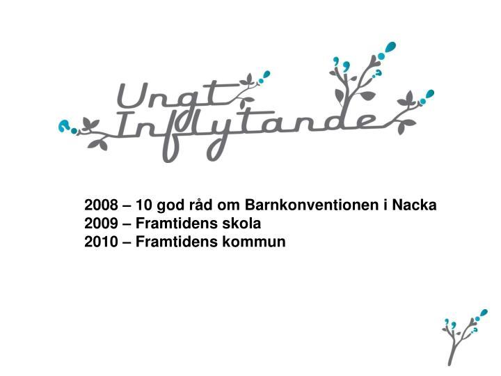 2008 – 10 god råd om Barnkonventionen i Nacka