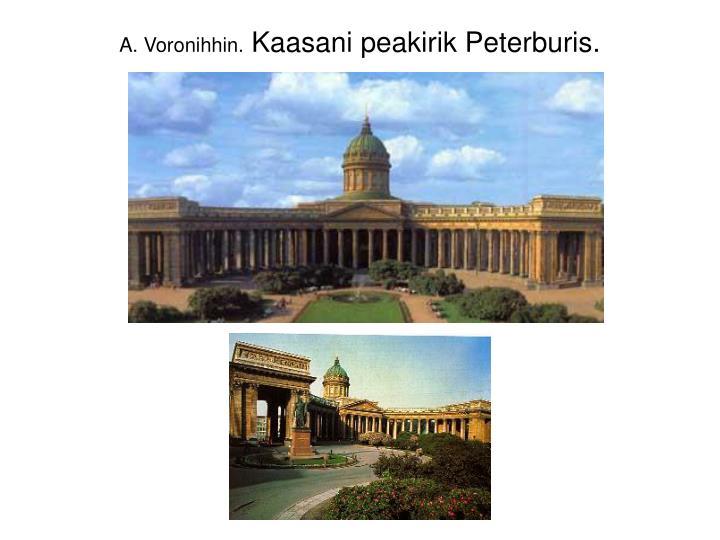 A. Voronihhin.