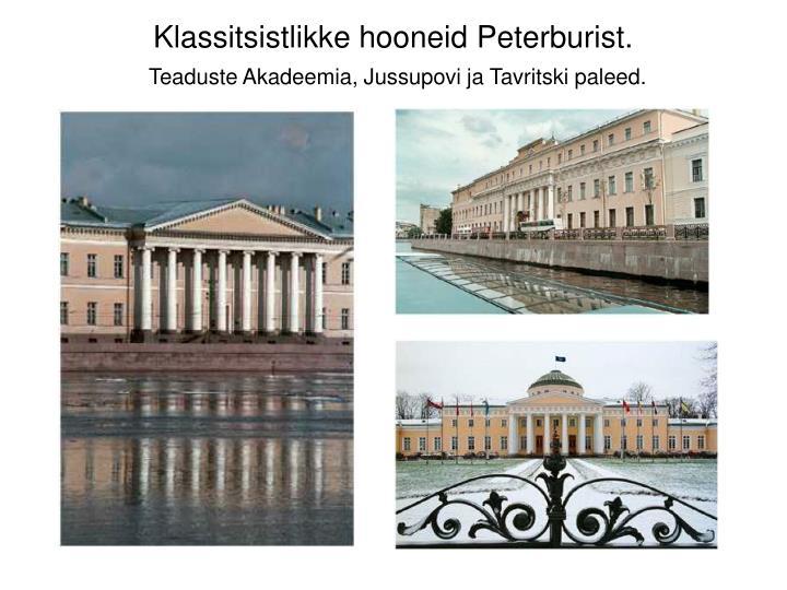 Klassitsistlikke hooneid Peterburist.