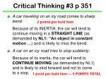 critical thinking 3 p 3512