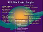 ict pilot project sampler