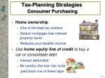 tax planning strategies consumer purchasing