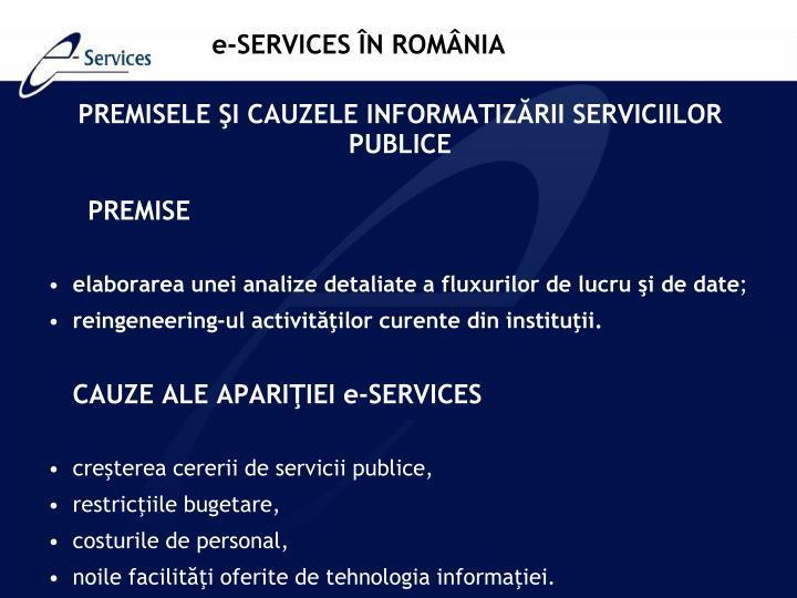 e-SERVICES ÎN ROMÂNIA