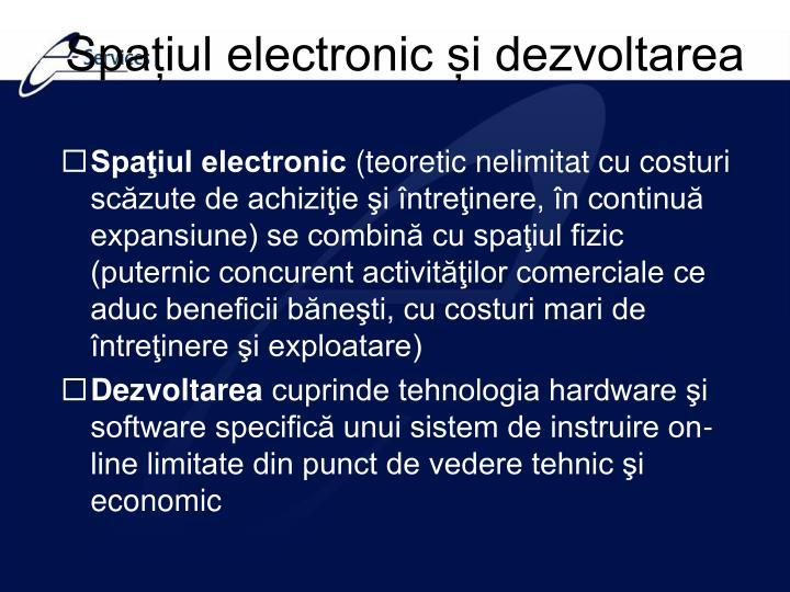 Spațiul electronic și dezvoltarea
