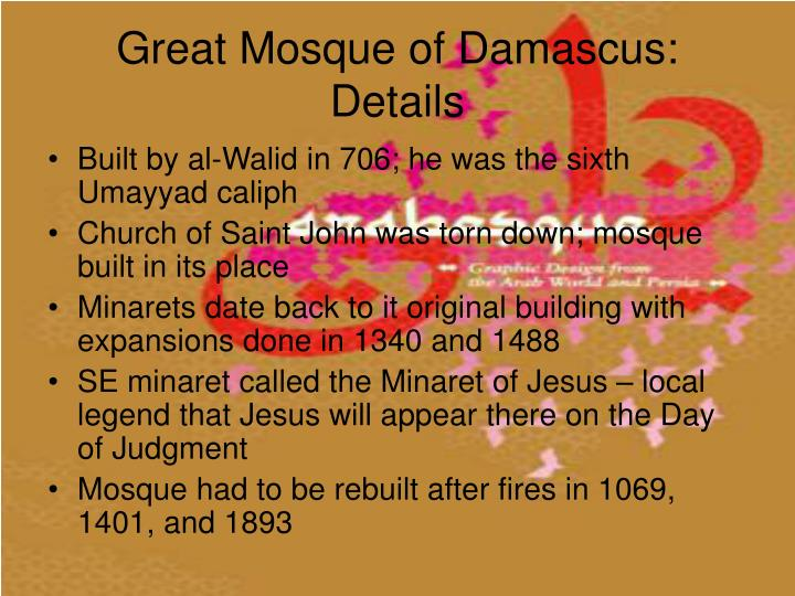 Great Mosque of Damascus: Details