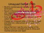 umayyad defeat 750