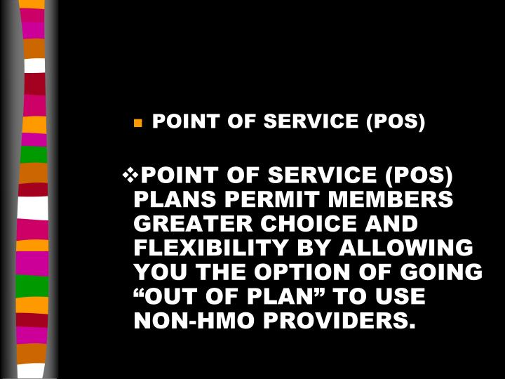 POINT OF SERVICE (POS)